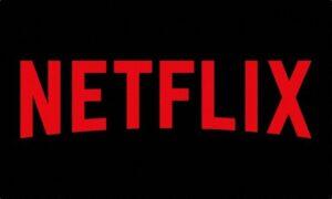Netflixネットフリックス