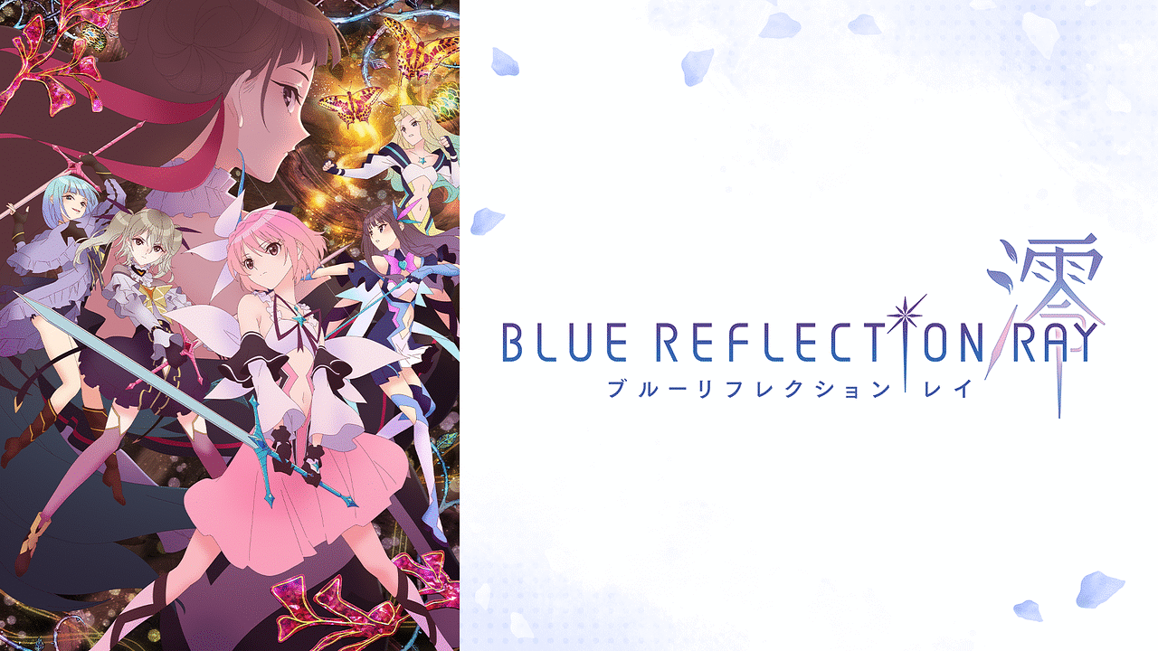 BLUE REFLECTION RAY/澪 第10話